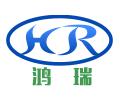 潍坊鸿瑞玻璃钢有限公司